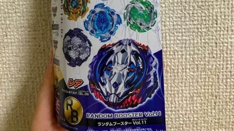 ランダムブースターVol.11のパッケージ写真