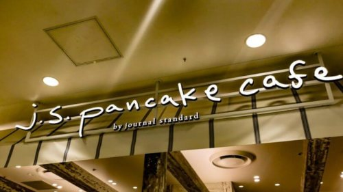 【J.S.PANCAKE CAFE 町田モディ店】町田駅直結の子連れにやさしいパンケーキ店