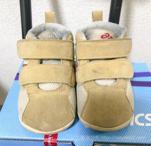 ファーストシューズ~ぺたぺた歩きにおすすめの子供靴