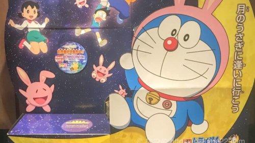 小田急線の登戸駅がドラえもん一色に!想像以上の徹底ぶりが感動的