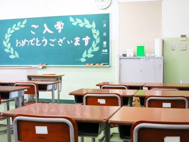 小学校入学のイメージ写真