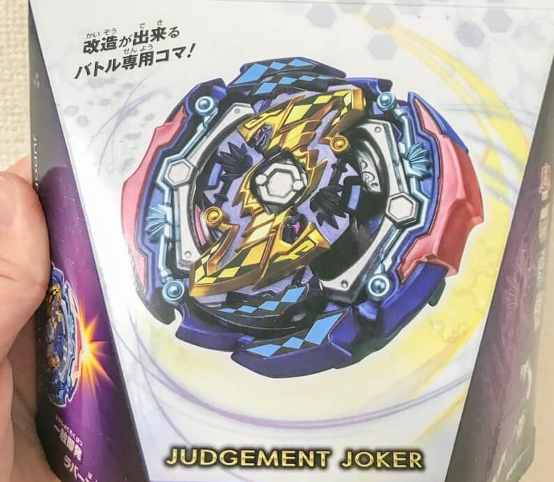 【ベイブレードバースト】ジャッジメントジョーカー.OOT.Tr 斬の内容・特徴・詳細レビュー