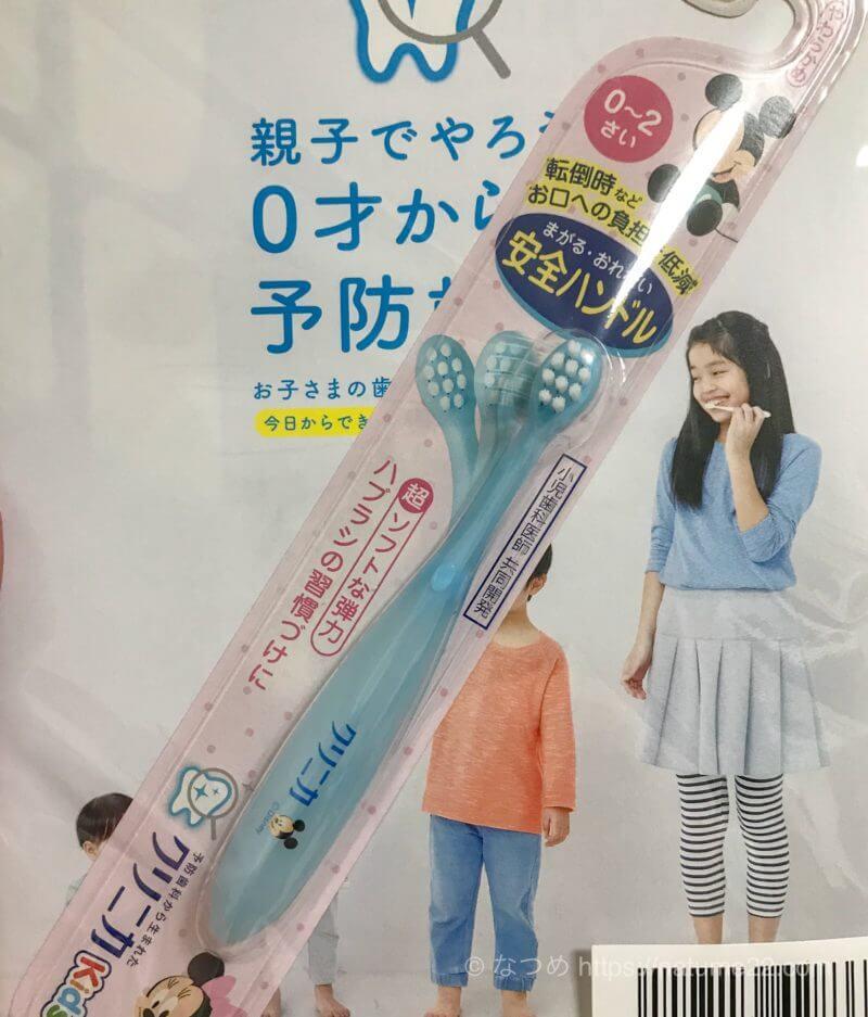 クリニカキッズまがる歯ブラシ0~2才用の写真