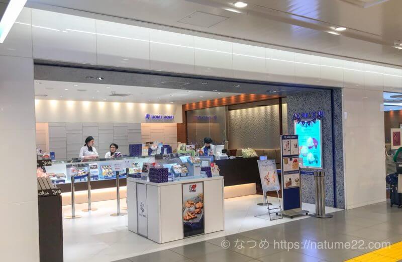 【ヨックモック東京一番街店】東京駅八重洲地下街のティールームで食べる天然氷のかき氷
