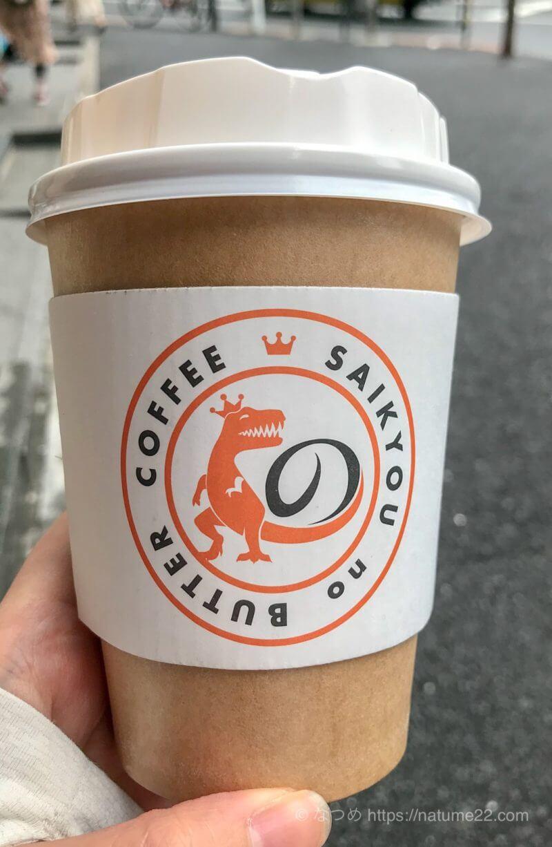 【最強のバターコーヒー】代々木で本格的な専門店の味を確認してみる