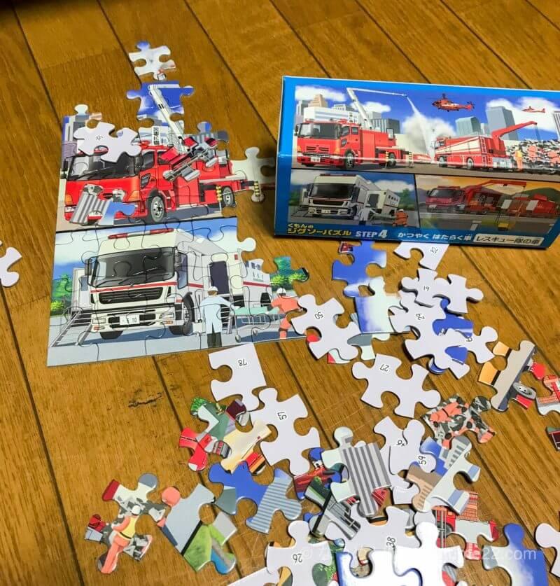 【2歳児とパズル】ジグソーパズルの方が板パズルより子供におすすめな理由