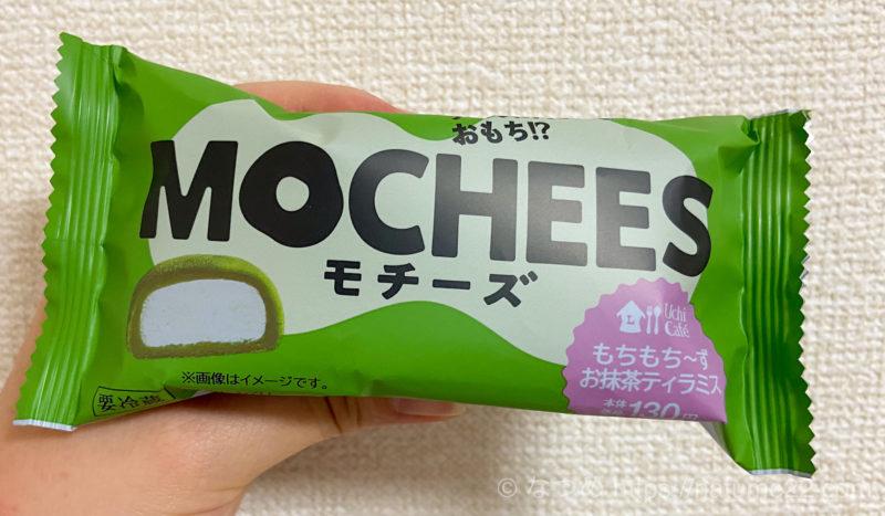 【口コミ】モチーズ-もちもち~ずお抹茶ティラミス-の実食レビュー