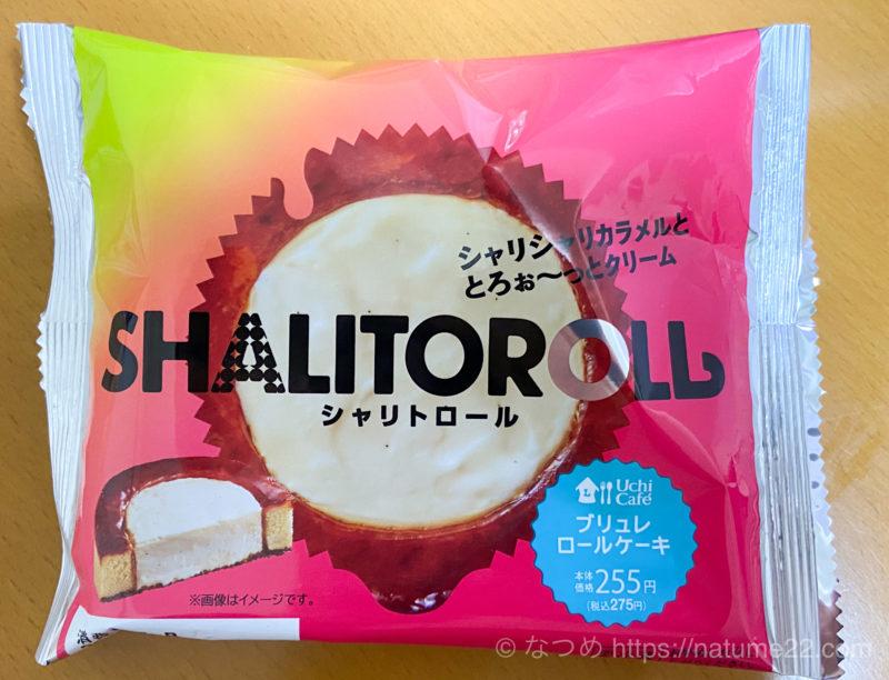 【口コミ】シャリトロール -ブリュレロールケーキ-の実食レビュー